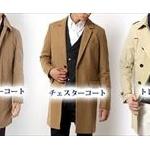 【画像】高級コート着て見た結果wwwwwwwww