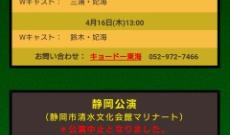 【乃木坂46】井上小百合の卒業はどうなる…!?