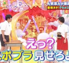 雑感【千鳥のクセがスゴいネタGP/アウト×デラックス/ダウンタウンなう/テレビ千鳥】
