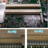 『IBM Thinkpad T30メモリスロットのハンダ割れ手術』の画像