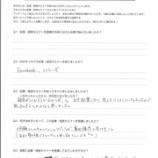 『2020年11月8日9日_札幌開催_コロナ禍時代の「女性の小さなお店」売り上げアップ手法_お客様の声6』の画像