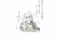 【FGO】アスクレピオスがケイローン先生直伝のパンクラチオンを披露してリンボをボコボコにしてたらという漫画