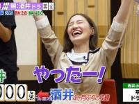 【元乃木坂46】中田花奈さん、無事にプロ雀士に合格!!!