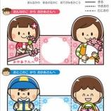 『【お仕事】母の日カード(幼児の学習素材館)』の画像