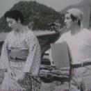 ● 天城越えず 映画:『あした来る人』(川島雄三監督)