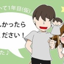 ★100DJで初アー写撮影!【10】★