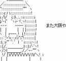 【大阪W選】 「ご苦労さんです」の一言にブチ切れ、投票管理者ブン殴って脅迫した会社員を逮捕
