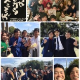 『卒業おめでとう♪』の画像