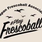 日本フレスコボール協会(JFBA) オフィシャルブログ