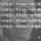 『【高田馬場】友達の良いところ』の画像