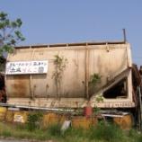 『放置貨車 ホキ2200形ホキ12822』の画像