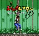 小島秀夫「僕の新作ゲームはマリオみたいな超人を操作してカタルシス得るゲームの真逆をいく」