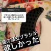 【元NGT48】山口真帆ヲタのおっさんに朗報wwwwwwwwwww