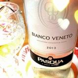 『PASQUA BIANCO VENETO(パスクア ビアンコ デル ヴェネト)』の画像