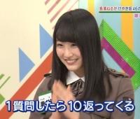 【欅坂46】 レポ見たら潮ちゃんの握手めっちゃ楽しそうだな