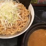 『【つけ麺部】つけ麺 渡辺『太麺 ベジポタ味』』の画像