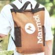 【速報】Mono Max (モノ・マックス) 2020年 08月号 《特別付録》 Marmot(マーモット)の背負える保冷バッグ