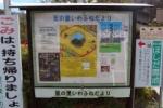 交野市中の和太鼓チームが集まる『和太鼓フェスタ』っていうイベントがある!【情報提供:バーバー若頭さん】