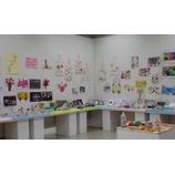 『チャイルドアートセンター記念展☆』の画像