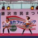 第14回湘南台ファンタジア2012 その19(K☆DSJの2)