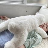 『ベッドで衝撃の光景がwww これは妄想を掻き立てるというより、そのまんまだろwwwwww【乃木坂46】』の画像