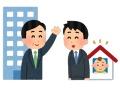【悲報】長友「海外では男も子育てするのが普通!日本人は愛が足りない」→炎上