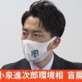 【速報】小泉進次郎、盲腸で入院