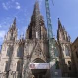 『スペイン バルセロナ旅行記8 修復中のカテドラルを見学してスペイン名物ホットチョコレートを食べる』の画像