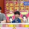鈴木福さんの史上最強アイドルは指原莉乃