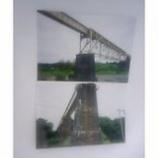 『石の鉄橋』の画像