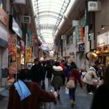 『(番外編)年末の十条銀座商店街』の画像