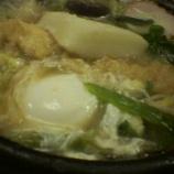 『昔から変わらない味「鍋焼きうどん」~【家族庵】@大阪・箕面』の画像