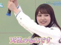 【日向坂46】日向坂の大型スラッガー加藤史帆wwww