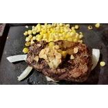 『今日はステーキ』の画像