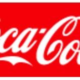 『コカ・コーラの酎ハイのみたい』の画像