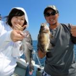 『9月9日 釣果 スロージギング』の画像