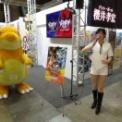 Anime Japan 2016 その100(パズドラ)