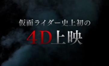 【地獄】仮面ライダーアマゾンズの4D映像体験wwwwwwwwwwww