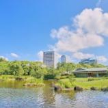 『【【誰でも無料!】】2016年6月15日「千葉県民の日」おすすめスポット4選』の画像