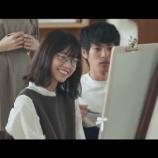 『【乃木坂46】『帰り道〜』MVロケ地に橋本奈々未が通っていた『武蔵野美術大学』が使われていた件・・・』の画像
