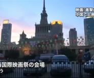 上海国際映画祭での「劇場版 進撃の巨人」が上映取り止め