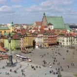 『行った気になる世界遺産 ワルシャワ歴史地区』の画像