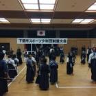 『下関市スポーツ少年団剣道大会  山口県立下関武道館』の画像