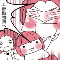 『0歳で上野動物園へ行った時の話』の画像