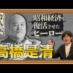 反緊縮・減税で平和で豊かな日本へ