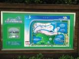 『山口県立きらら浜自然観察公園淡水池を(少しだけ)巡る』の画像