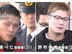 一億円爺さん殺人事件の犯人、やっぱり例のアレだったwwwwwww