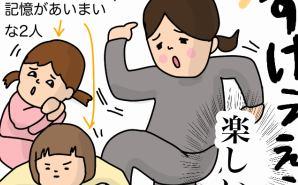 日本のテレビは「子育ての戦友」