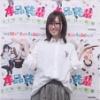 『高橋李依ちゃんのキャラ風コーデが可愛いと話題』の画像