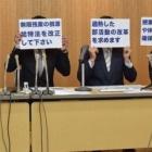 『汽水域と欅坂46における一考察』の画像